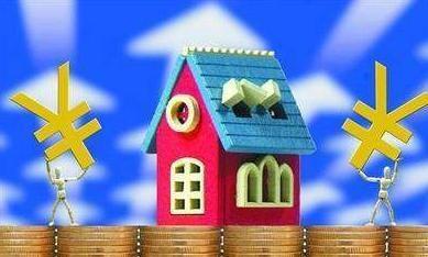"""银行资产配置迎""""大考"""" 个人房贷利率仍存"""