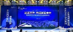 论道高铁共话新区未来 赣州举行首个高铁经