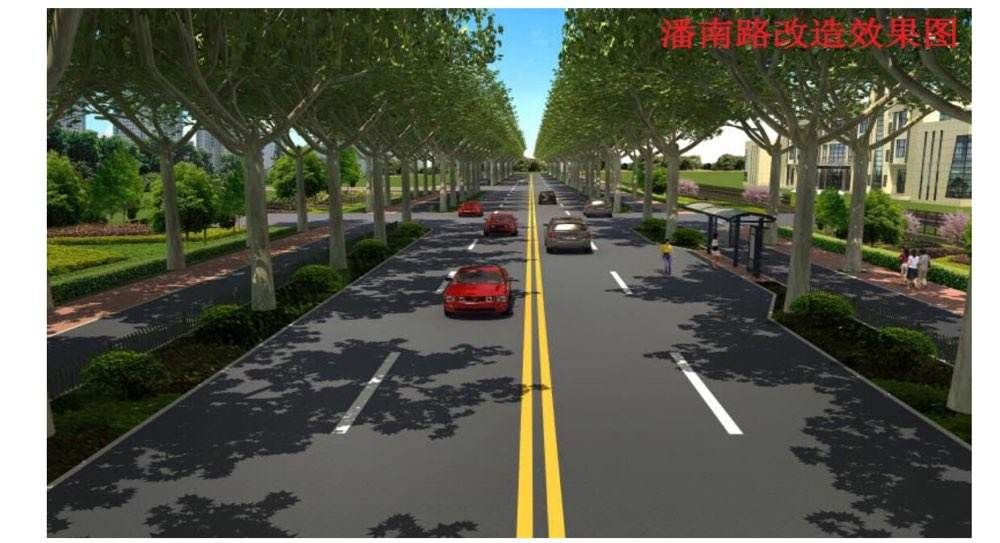 与柳泉路改造工程同步 潘南路主路6月6日前