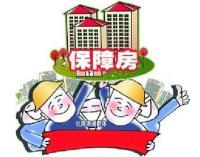 市保障性住房服务中心和东山区联合攻克拆迁