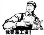 6月起内蒙古自治区失业保险金发放标准上调1