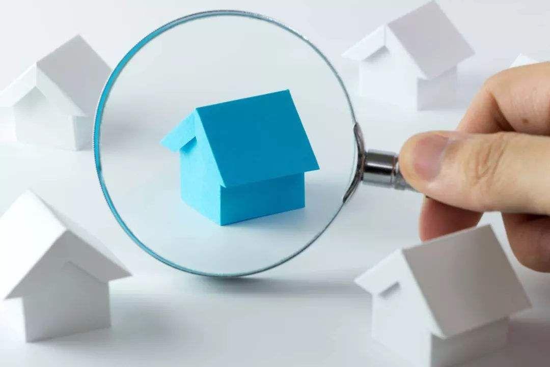 重点来了!政府工作报告透露的房地产关键词