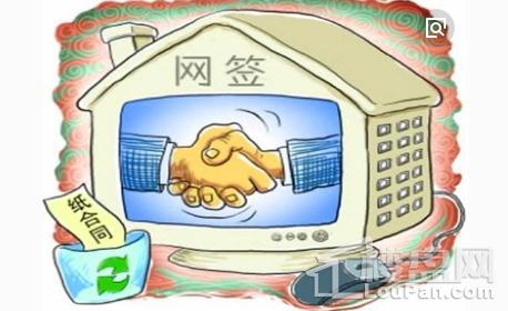 2018中国楼市走向分析:将迎来凛冽寒冬