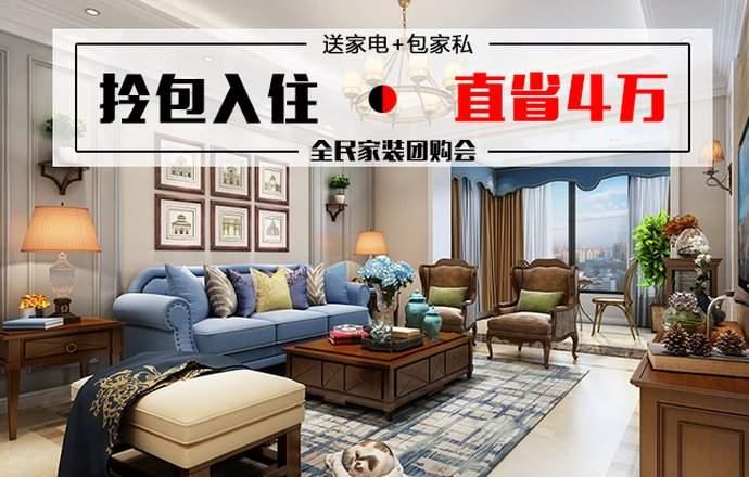 南宁创艺装饰工程有限公司