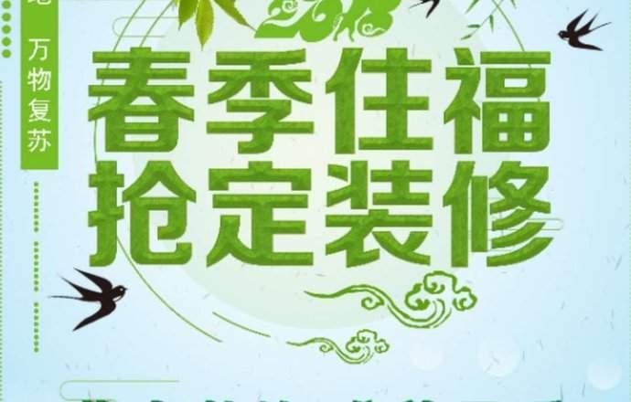 广西慕尚装饰工程有限公司(青秀店)
