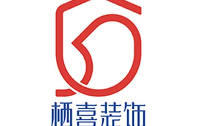 深圳栖喜装饰