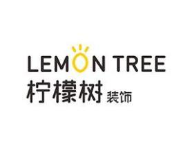 湖北柠檬树装饰设计工程有限公司