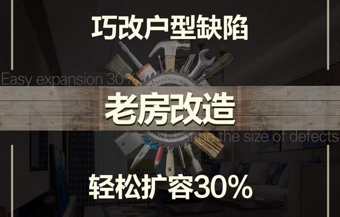 湘潭苹果装饰工程有限公司