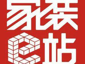 湘潭爱蜂潮装饰工程设计有限公司