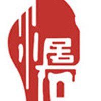 镇江市水石居装饰设计工程有限公司