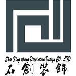 绍兴市柯桥区石创装饰设计有限公司