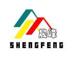 清远市晟峰建筑装饰设计工程有限公司