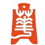 贵州瑞华装饰工程有限公司金沙分公司