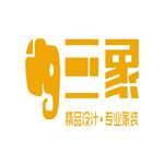廉江市三象装修工程有限公司