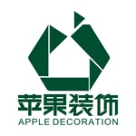 遵義蘋果裝飾設計工程有限公司