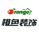 广州橙色装饰有限公司新乡分公司