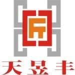 郴州天昱豐建材裝飾設計有限公司