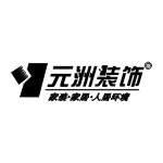 渭南圣博雅建筑装饰工程有限公司