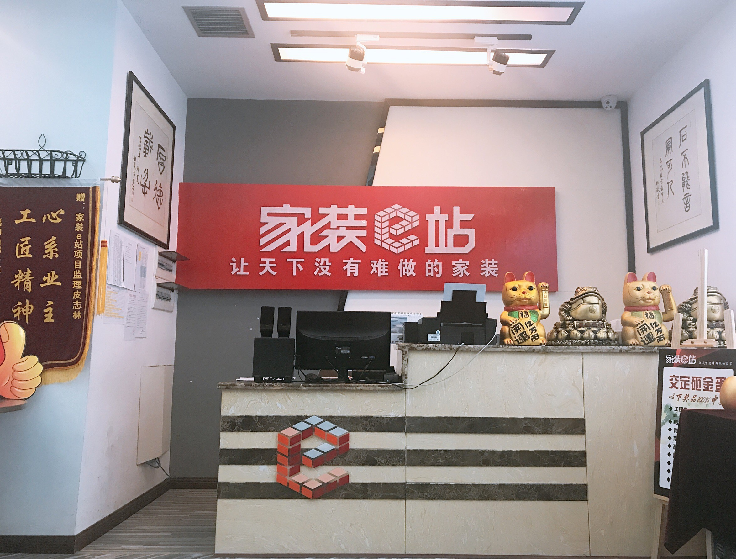 湖南虞美人建筑裝飾工程有限公司