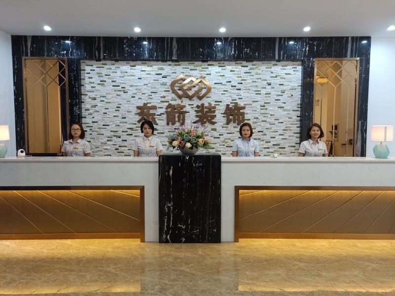 湖南東箭裝飾有限公司澧縣分公司