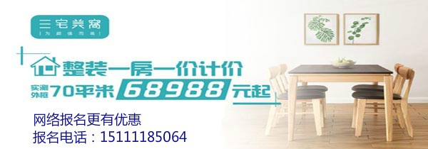 长沙三宅美窝科技有限公司