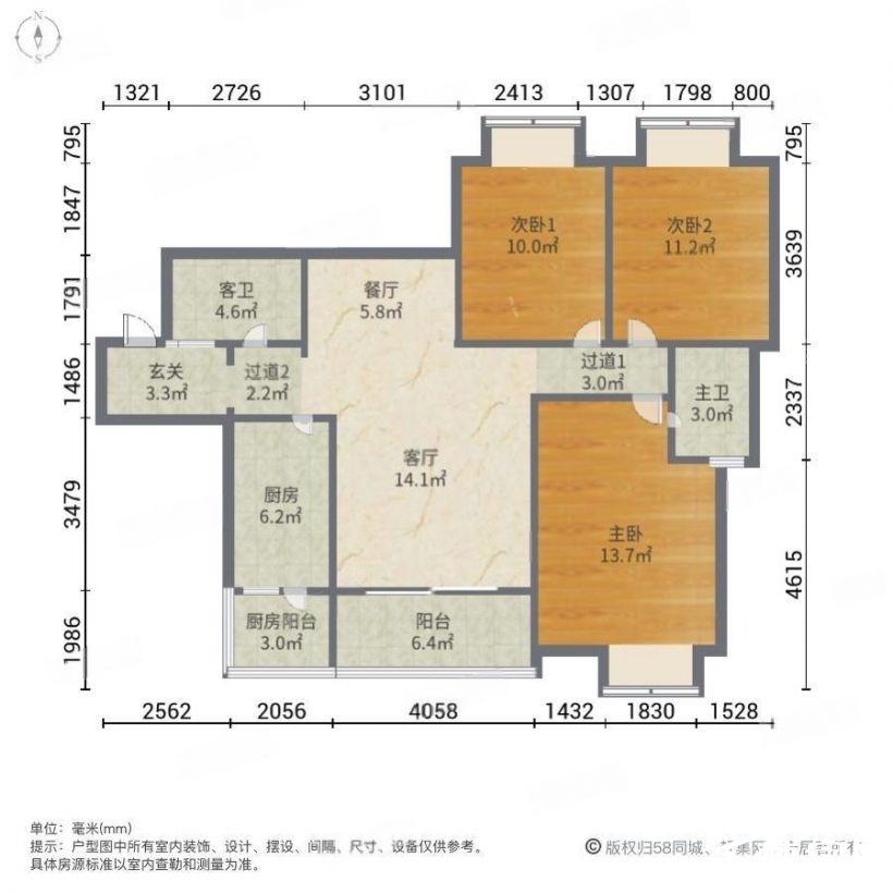 上海路丨常青藤二期精装三房二卫关门卖同济十九中户口