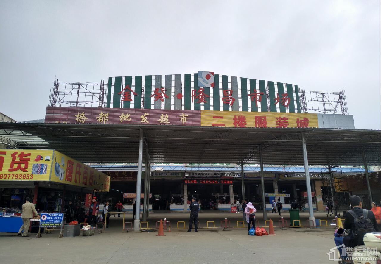 金葵隆昌市场