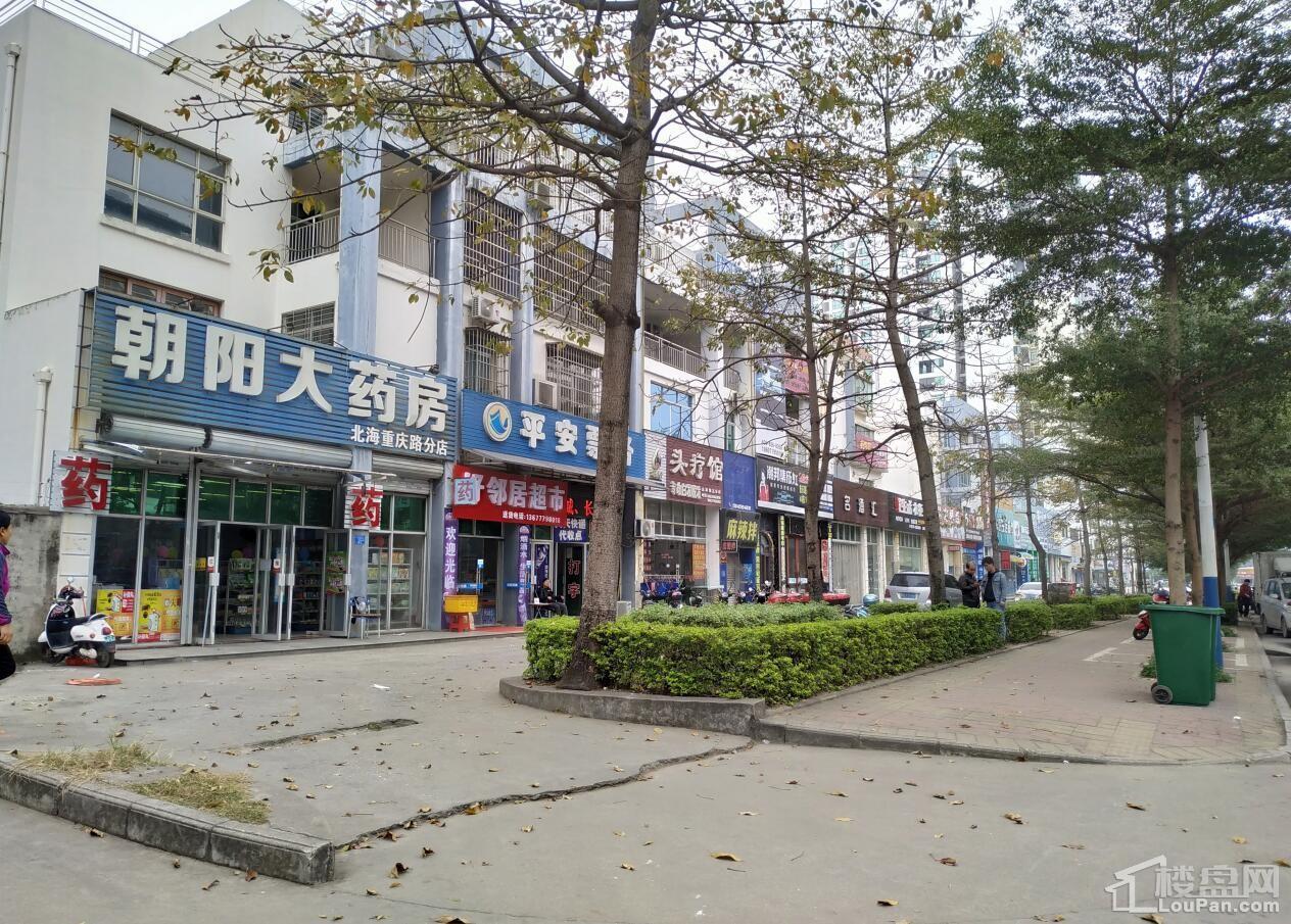 项目外围商业街