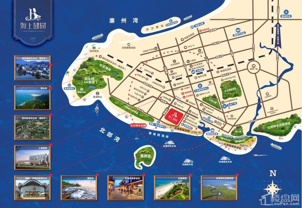 北海德宝·海上邱园区位图