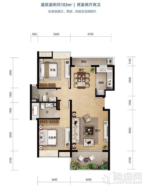 第三块地(洋房)103平 两房