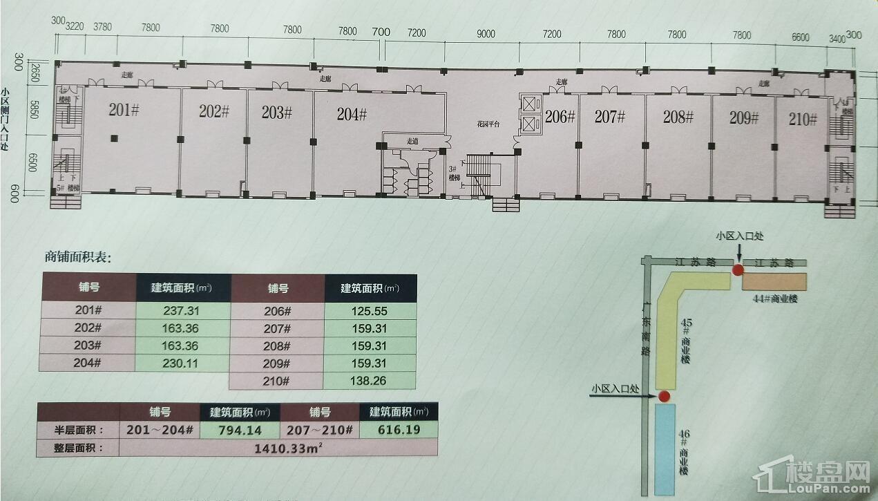 44#商业楼二层平面图