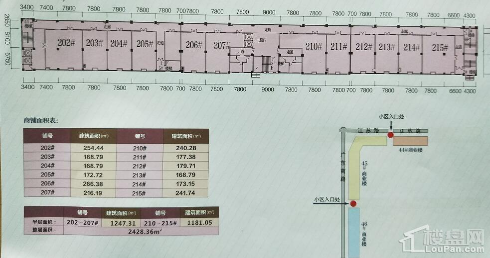 46#商业楼二层平面图