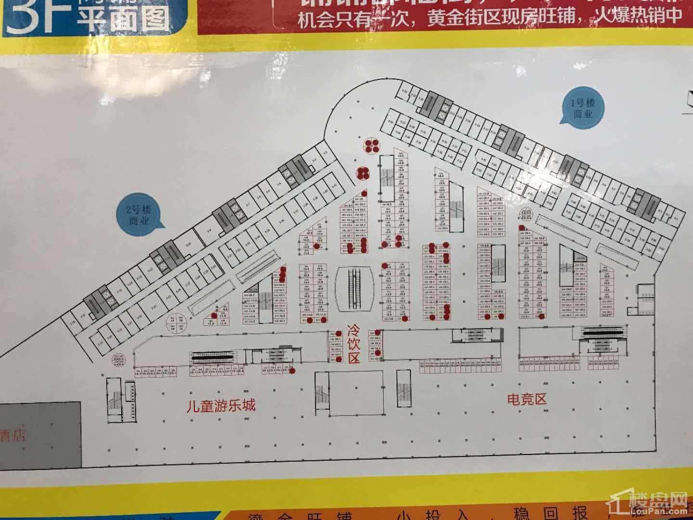 欧艺国际3F商铺平面图14-96平