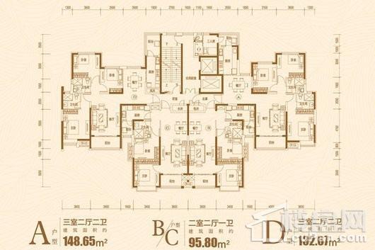 恒大城8/12#1单元标准层户型图 3室2厅2卫1厨