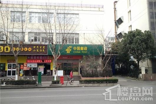 大华斐勒公园中国邮政(向东约1km)