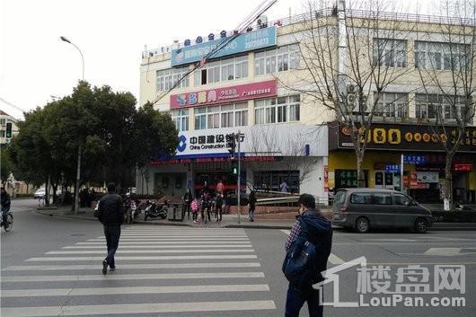 大华斐勒公园中国建设银行(向东约1km)