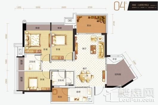 恒俪湾04户型 3室2厅2卫1厨
