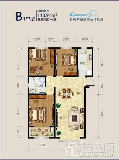 海东慢城B1户型 3室2厅1卫1厨