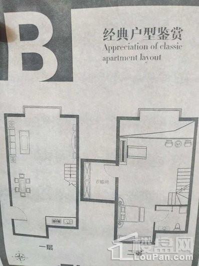 磐基苑B户型 2室1厅1卫1厨