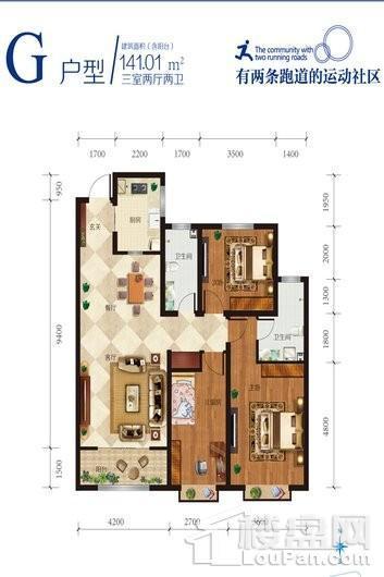 舜和慢城G户型 3室2厅2卫1厨