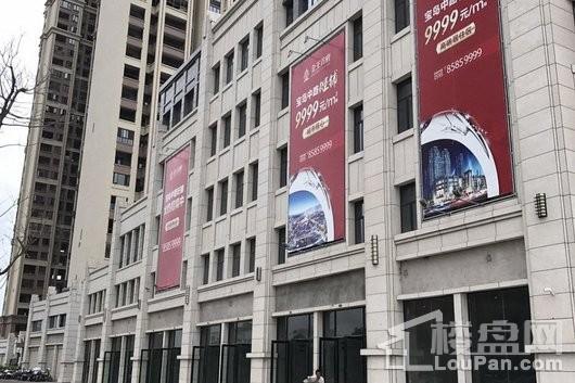 金王首府沿街楼栋实景拍摄