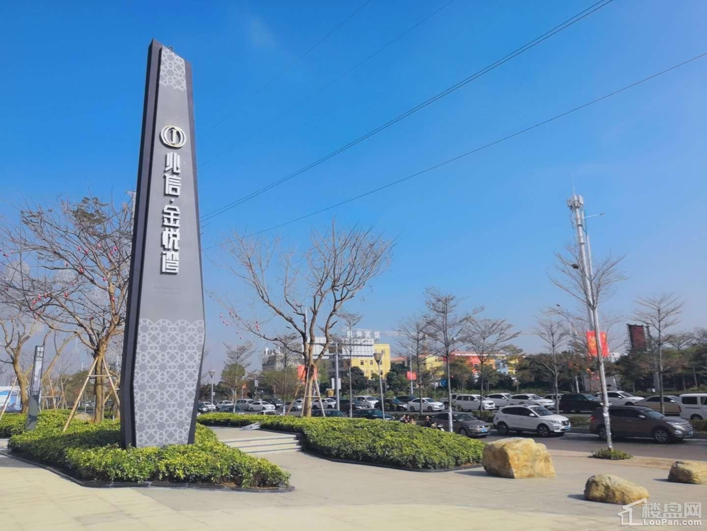北海金悦湾小区实景图