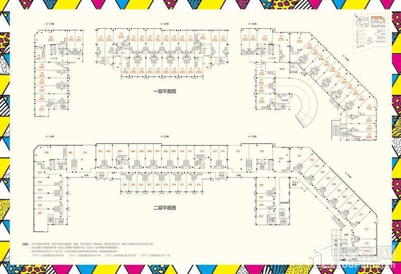 世茂水城商铺一、二层平面图