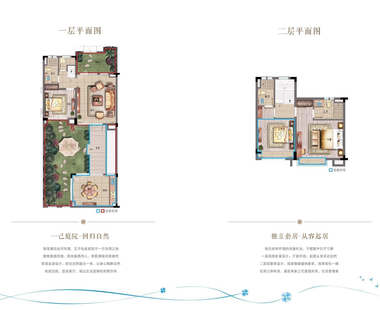 合院A户型 三房两厅三卫 约95m²