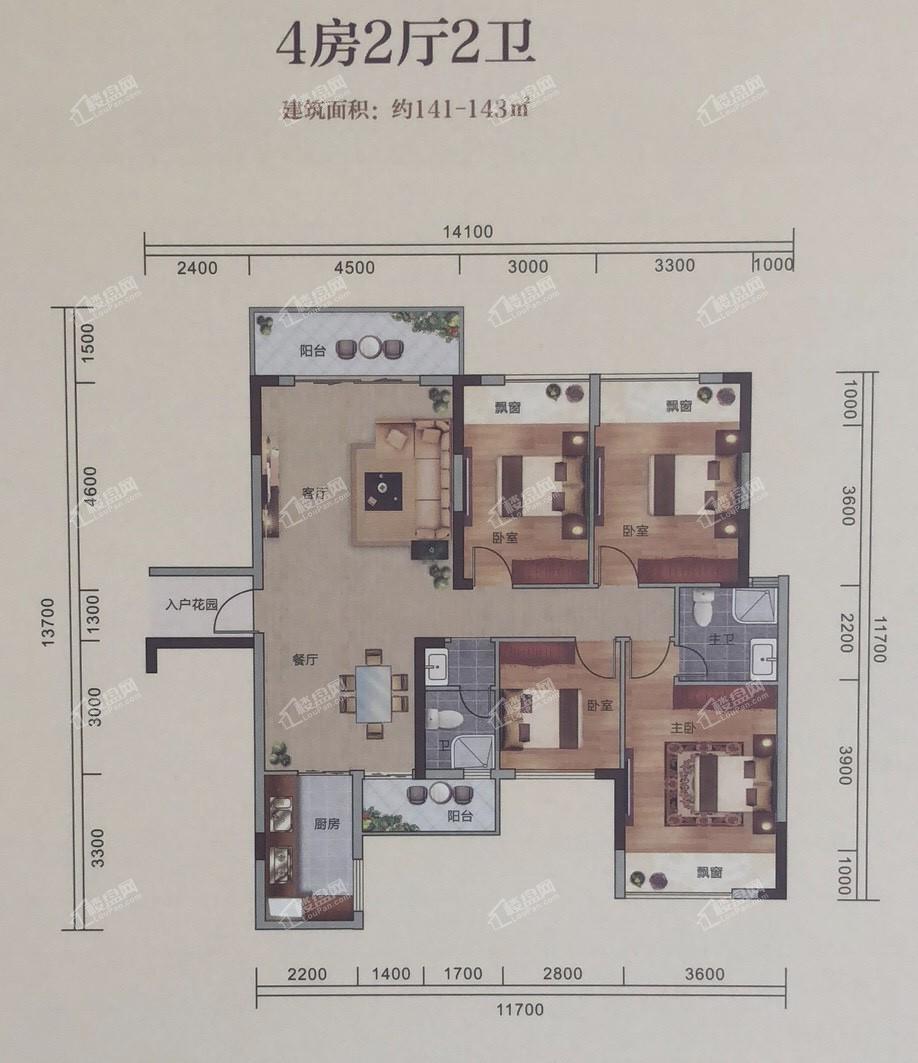 2#3# 四房两厅两卫 141-143㎡