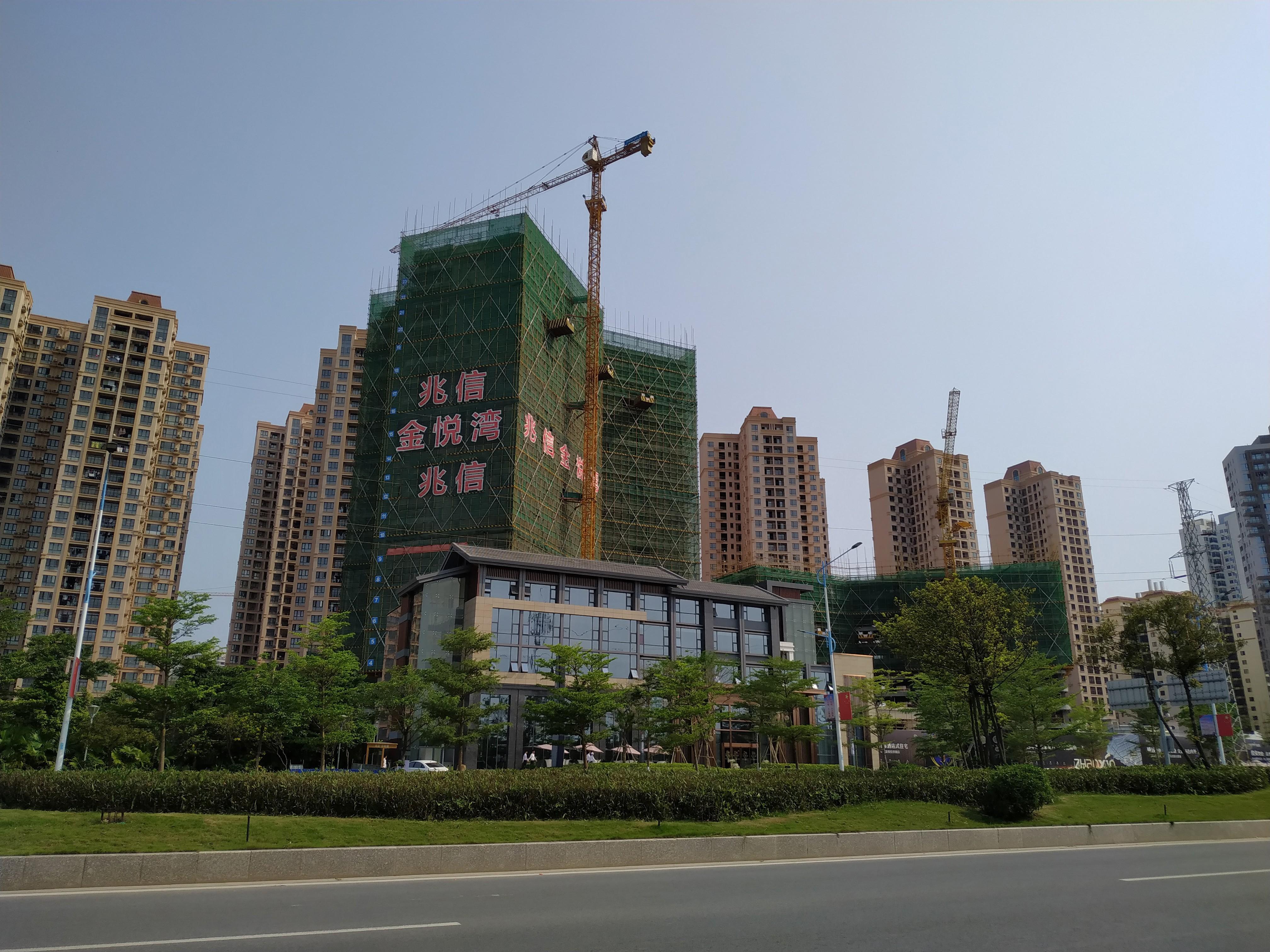 金悦湾远视实景图