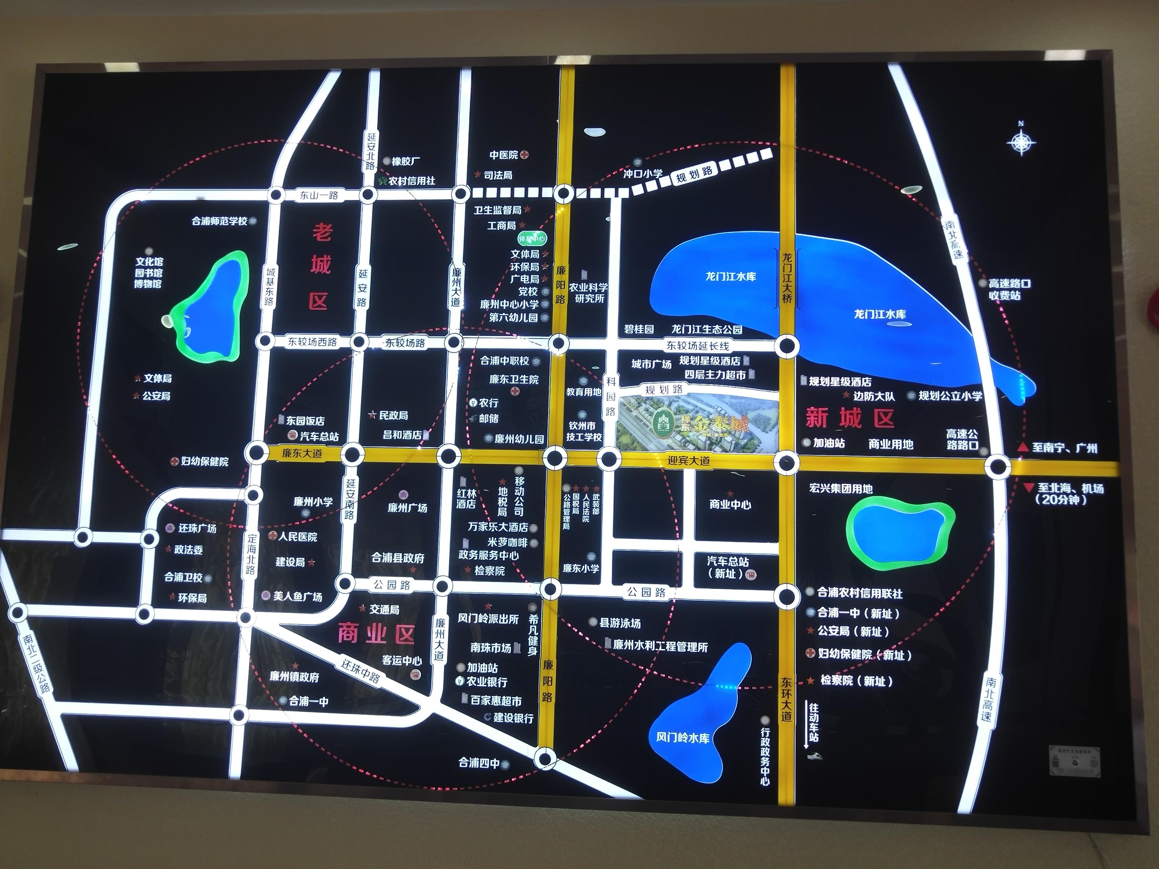 祥东金泰城区位图