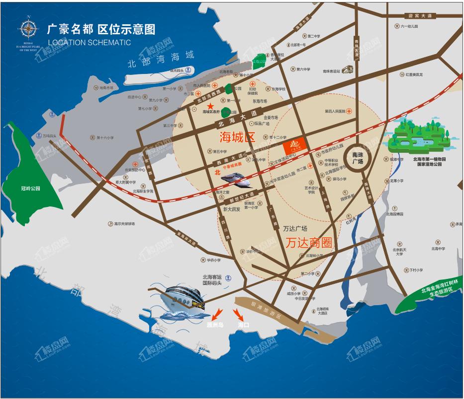 广豪名都区位图
