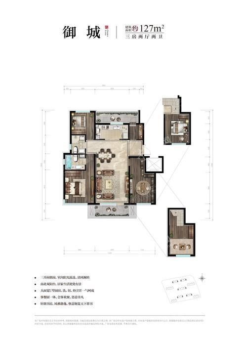 华润置地崑崙御3室2厅2卫-127平米