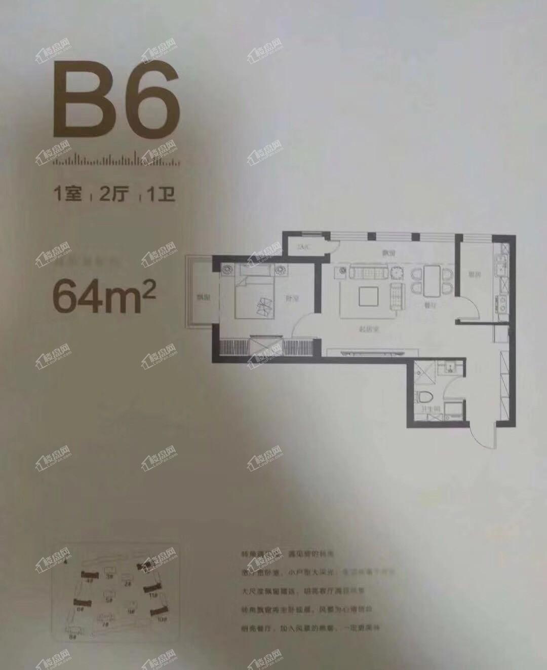 新松·茂樾山B6loft小户型